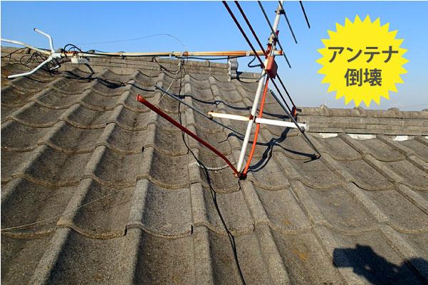 台風によるアンテナ倒壊