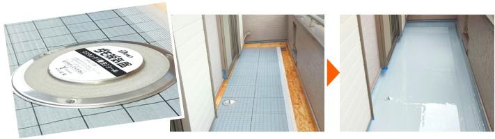 下地の再作成を行い補修したベルコニーの床