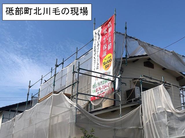 砥部町のセメント瓦屋根住宅のお庭に生コンを入れる為の型枠作り