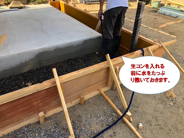 伊予郡砥部町にて住宅のお庭のリフォーム工事でテラスの階段作り