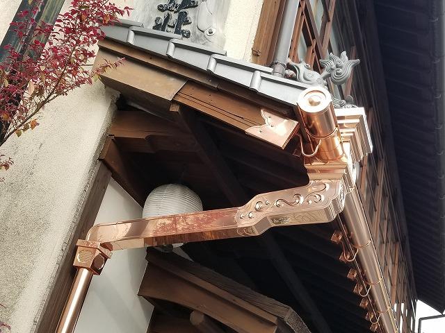 ケラバ部分の銅樋写真