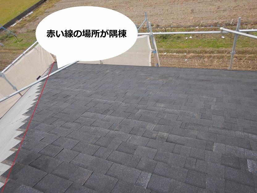 シングル屋根材をカットする位置の開設