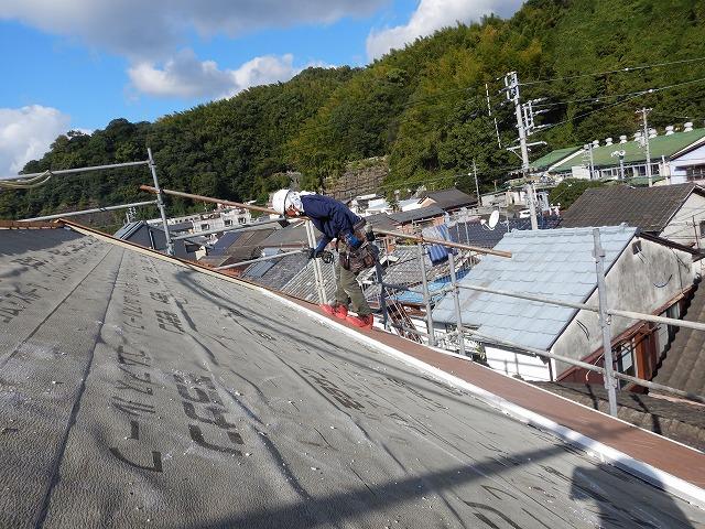 屋根材撤去の様子