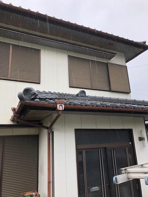 下屋根を撮った時の写真