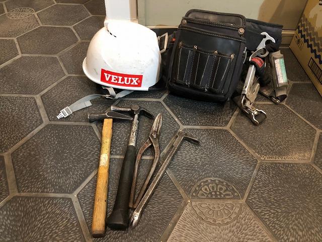 屋根工具類の写真