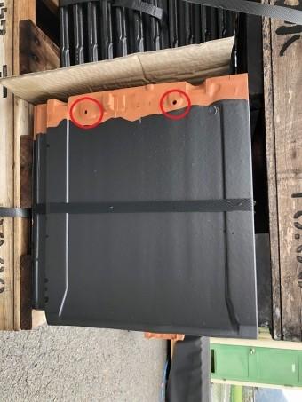 瓦の釘穴の位置