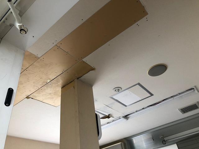 1階の事務所天井