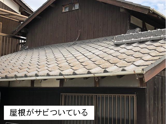 屋根がサビついている写真